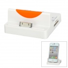 3-in-1 iPhone 30-Pin Charging Station + USB HUB + SD/TF Card Reader for iPhone 4 / iPad 2 - White