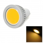 GU10 4W 250lm 3000K Warm White COB LED Light Bulb - Silver + White (AC 100~240V)