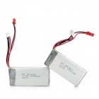 7.4V 1500mA Li-Poly Battery for 2.4G 4CH Single Blade RC Helicopter V913 (2 PCS)