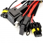H7 Xenon HID Conversion Kit Relay Wiring Harness Kit - Black
