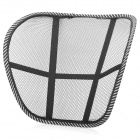 Breathable Mesh Waist Support Cushion for Home / Office / Car Seat Chair - Black