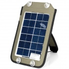 Miniisw YG050 5W Portable Solar Panel Power Battery Charger for Samsung / Nokia - Army Green + Black