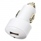 Car Cigarette Powered Charging Adapter Charger w/ USB Output for Iphone / Ipad / Ipad MINI - White
