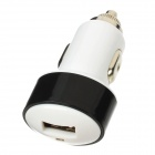Car Cigarette Powered Charging Adapter Charger w/ USB Output for iPhone / iPad - White + Black