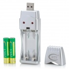 BTY USB Power 2 x AA / 2 x AAA Battery Charger + 2 x AAA Rechargeable Batteries - Silver White