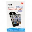 Protective Clear Screen Protector Guard Film for K-Touch U86 - Transparent