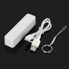 External Scented 2600mAh Mobile Power Bank Emergency Battery Charger for Iphone / Cell Phone - White
