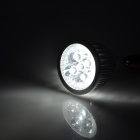 MR16 GU5.3 5W 350lm 6500K 5-LED Cold White Spotlight