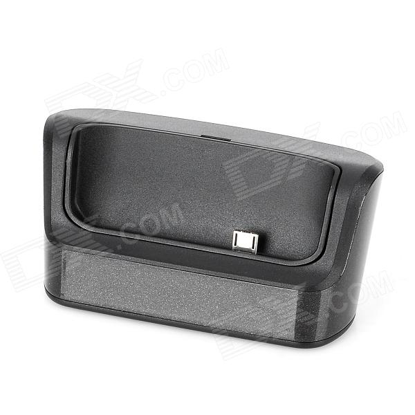 Stylish Sync / Charging Docking Station for HTC One M7 / 801e - Black usb sync data charging docking station cradle for htc desire hd g10 black