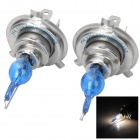 HIRYH244 HIR H4 100W 2500lm White Light Halogen Car Headlamp - (12V / 2 PCS)