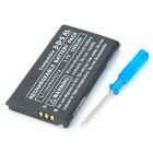"3.7V ""2500mAh"" Li-ion Battery for Nintendo 3DS XL Console - Black"