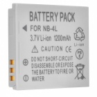 NB4L Compatible 3.7V 710mAh Li-Ion Battery Pack para IXUS 30/40/50/55 / ​​IZOOM
