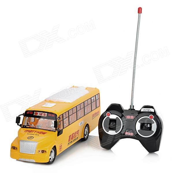 rc trucks amazon with Remote Control School Bus on 3dlabprint Modellflugzeuge Aus 3d Drucker 27160443 further Lego Technic Tow Truck 8285 likewise A 200358 further Chargeuse Sur Roue Bruder L574 besides 32421168839.