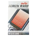 Screen Protector for HP 2190 PDA