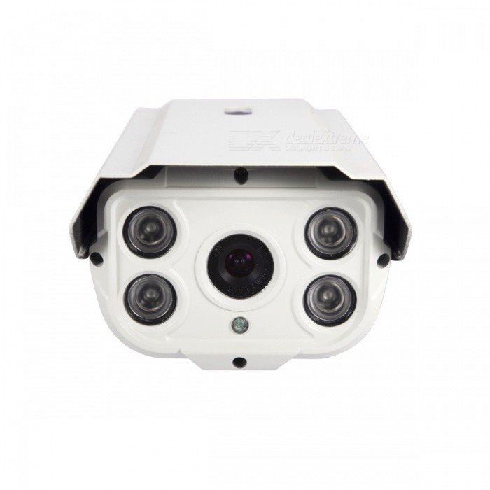 cotier-tv-681hip-13-cmos-20mp-surveillance-network-ip-camera-w-4-ir-led-night-vision-beige