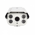 COTIER TV-681H/IP 1/3 CMOS 2.0MP Surveillance Network IP Camera w/ 4-IR LED Night Vision - Beige
