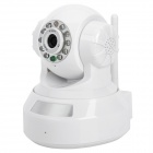 ZEA ZEA-WWS001 1/3 300KP CMOS Surveillance Wireless Wi-Fi Network IP Camera w/ 10-IR LED - White