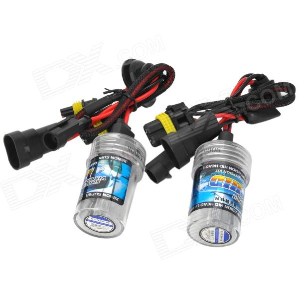 Merdia 9005 35W 4300K 3000lm Yellow Light Car HID Lamps w/ Ballasts Set