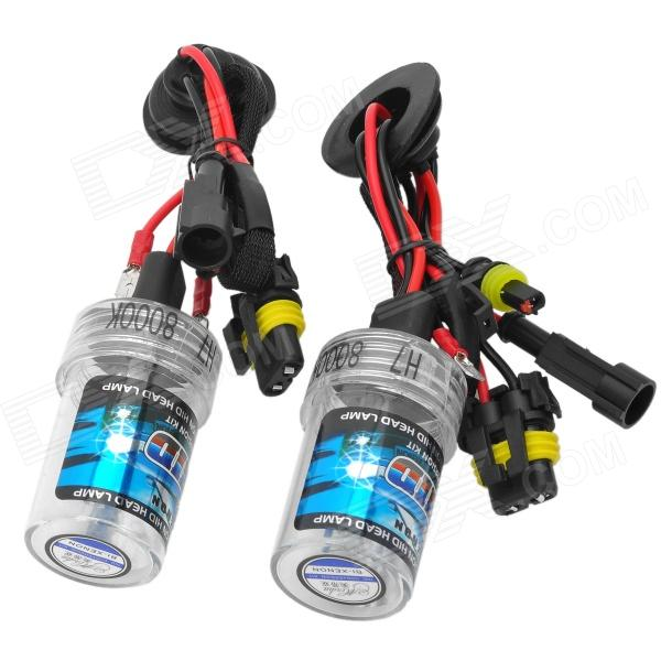 Merdia HIDDCCOO80KH7 H7 35W 8000K 3000lm Blue Light Car HID Lamps w/ Ballasts Set
