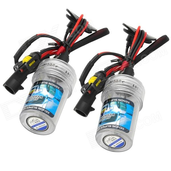 Merdia H1 35W 4300K 3000lm Yellow Light Car Lamps w/ Ballasts Set