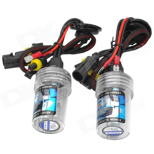 Merdia H7 35W 3000K 3000lm Golden Light Car HID Lamps w/ Ballasts Set (DC 12V / 2 PCS)
