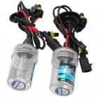 Merdia H7 35W 6000K 3000lm Blue White Light Car HID Lamps w/ Ballasts Set (DC 12V / 2 PCS)
