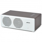 Amilon Magical Rechargeable 2-Channel Mobile Interaction Amplifying Speaker - White + Coffee