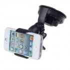 CHOYO S2224W-V3 Universal Suction Cup Car GPS / Mobile Phone Holder - Black