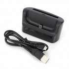 Micro USB Data Sync & Charging Station w/ Separated Battery Charging Dock for Samsung i9500 - Black