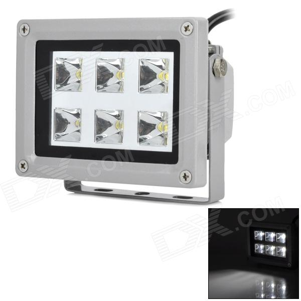 JR-6W-W-TGD 6W 600lm 6-LED White Light Flood Light / Projection Lamp - Grey (85~265V) от DX.com INT