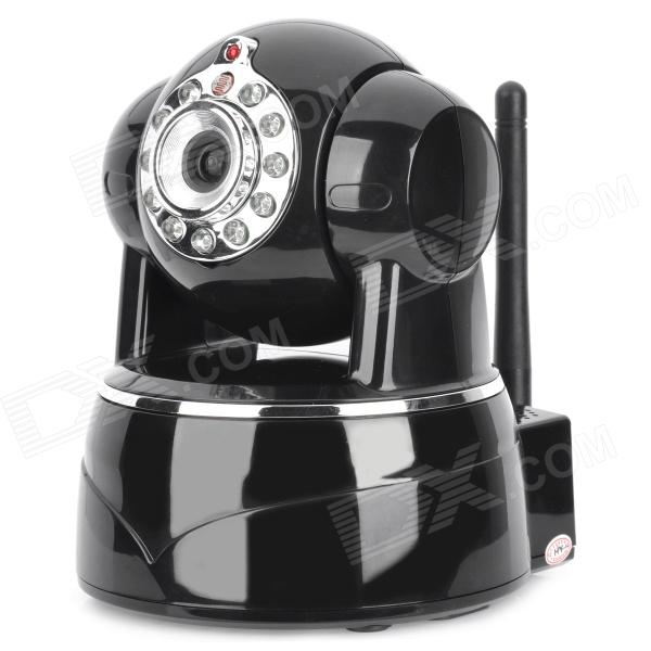Kostenlose DDNS IP-620W 1.0 MP CMOS Überwachung Sicherheit Wi-Fi Wireless IP Network Camera w / 11-IR LED