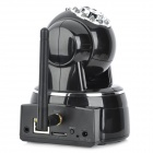 Libre DDNS IP-620W 1.0 MP CMOS de vigilancia de seguridad Wi-Fi Wireless IP Network Camera w / 11-IR LED