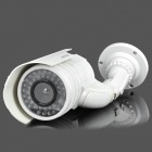 ABTECH 080 Realistic Dummy Surveillance Security Camera w/ Blinking Red LED Light - White (2 x AA)
