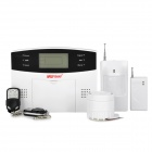 "WOLF-GUARD YL-007ZX 2.5"" LCD Anti-theft Digital Home Security Telephone Alarm System Set - White"