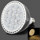 SQ-H316 E27 12W 950 ~ 3000 ~ 1200lm 3500K Warm White Light 12-SMD LED-Strahler - Silber (AC 85 ~ 265V)