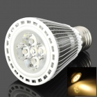 SQ-H314 E27 5W 400 ~ 500lm 3000 ~ 3500K Warm White Light 5-SMD LED-Strahler - Silber