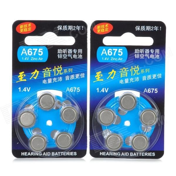 A675 1.4V 600mAh Zinc Air Hearing Aid Batteries Set - Silver (10 PCS)