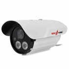 "HYC 662S Waterproof 1/3"" CMOS CCTV Digital Video Camera w/ 2-IR LED - White (PAL / 600TVL)"
