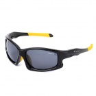 CARSHIRO 077 UV400 Protection PC Frame Resin Lens Polarized Sunglasses - Yellow + Black