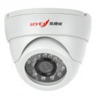 "HYC 632B 1/4"" Sharp Super HAD CCD CCTV Digital Video Camera w/ 24-IR LED - White (PAL / 420Line)"