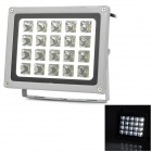 JR-20W-W-TGD Waterproof 20W 2000lm 6300K 20-LED White Light Project Lamp - Grey (85~265V)