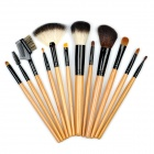 BP1211A 12-in-1 Wool Cosmetic / Make-up Brushes Set - Golden + Black