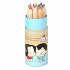 Cartoon 12-Color Pencils + Pencil Sharpener Set - Wood Color + Blue
