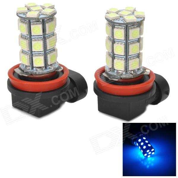 LY316 H11 8W 324lm 490nm 27-SMD 5050 LED Ice Blue Light Car Foglight / Daytime Running Light - (12V)