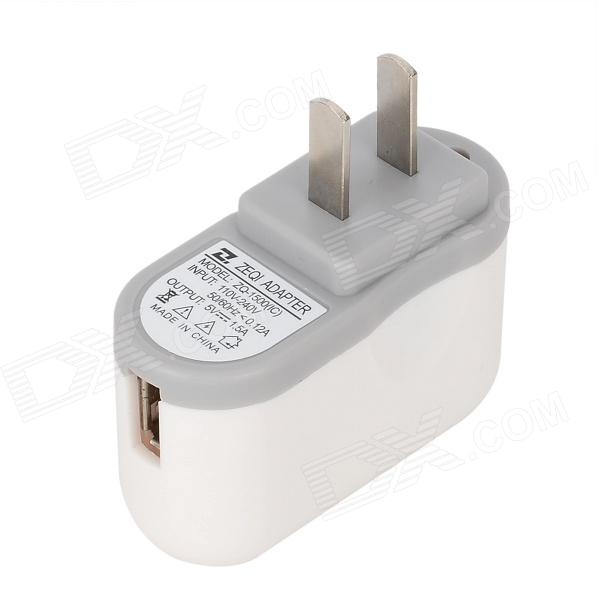 2-Flat-Pin Plug Power Charging Adapter for Raspberry PI - White + Grey (110~240V)