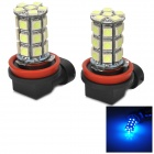 LY314 H8 8W 234lm 490~450nm 27-SMD 5050 LED Ice Blue Car Foglights / Running Lights (2 PCS)