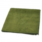 HQS-G2780 Superfine Fiber Car Washing Cleaning Cloth - Army Green