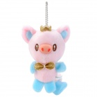 Cute Little Stuffed Short Plush Piglet Pendant / Keychain - Pink + Blue + Golden