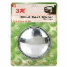 75mm Spherical Convex Car Blind Spot Rearview Mirror - Silver