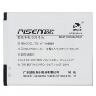 Pisen i8262D Replacement 3.8V 1700mAh Li-Ion Battery for Samsung Galaxy Dous i829/i8262D - White